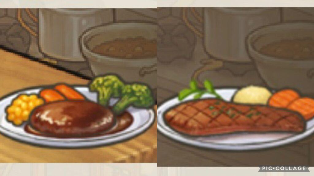 思い出の食堂物語2攻略 ハンバーグとビフテキ