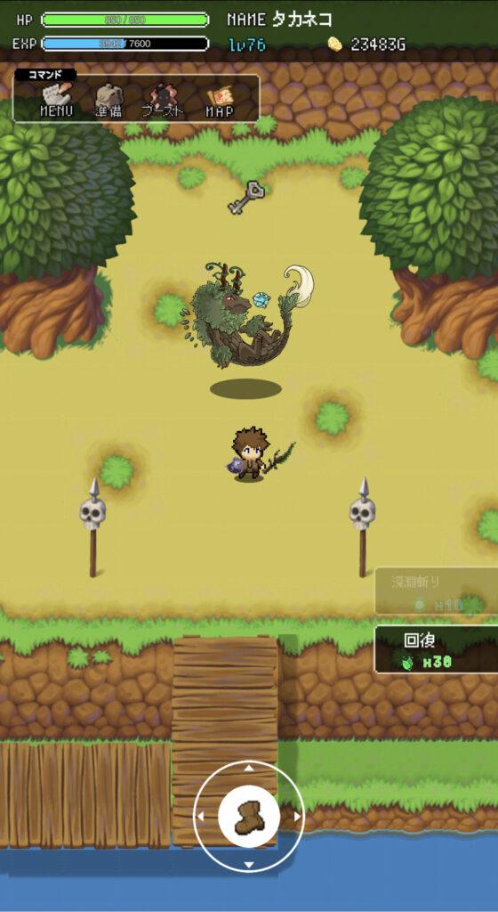 剣と勇者とレベルアップ 攻略