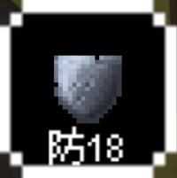 剣と勇者とレベル上げポケット 鉄の盾