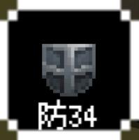 剣と勇者とレベル上げポケット  騎士の盾