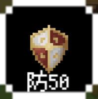 剣と勇者とレベルアップポケット 聖騎士の盾