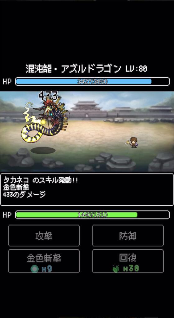 剣と勇者とレベル上げポケット 攻略