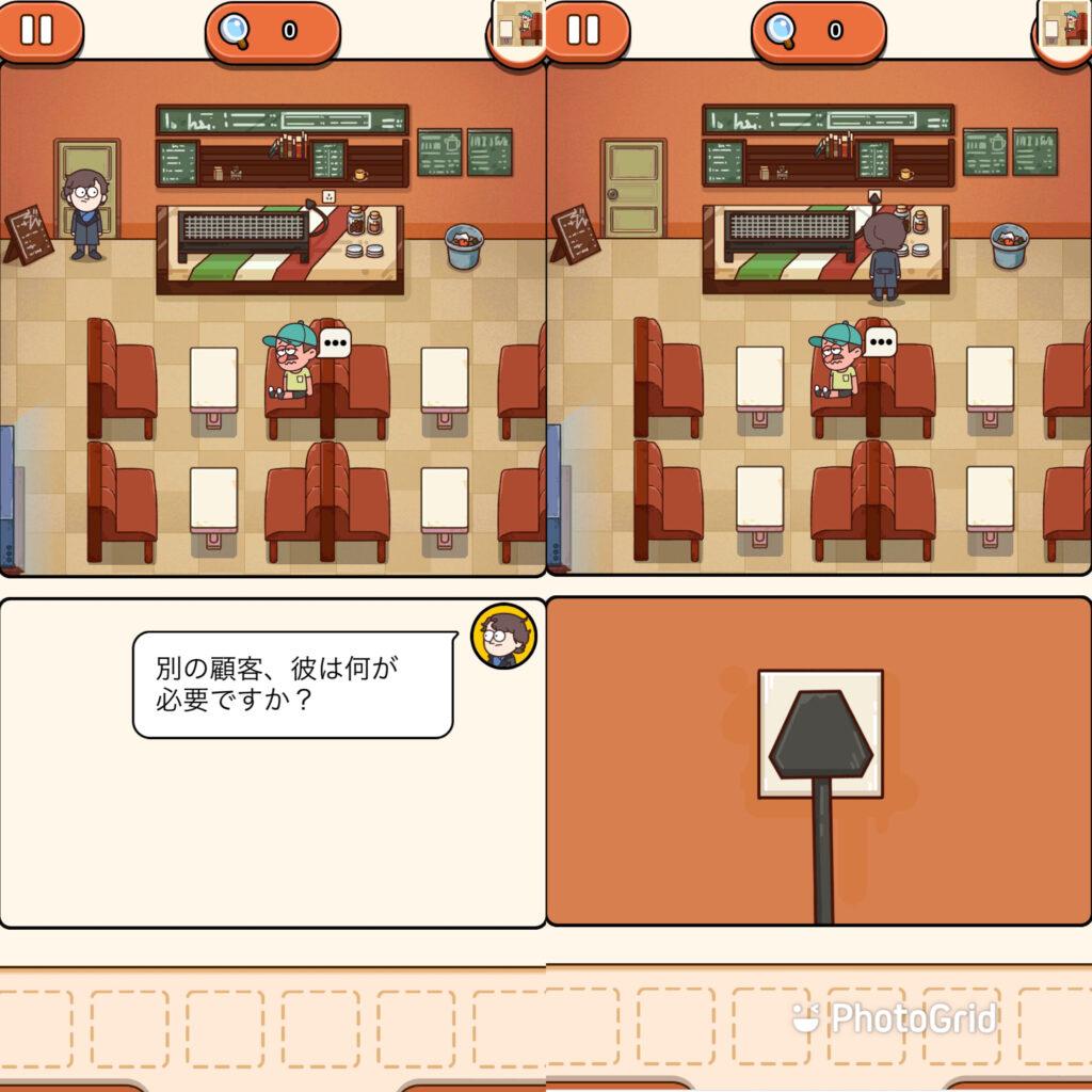 Case Hunter(ケースハンター) 料理人からの依頼-5