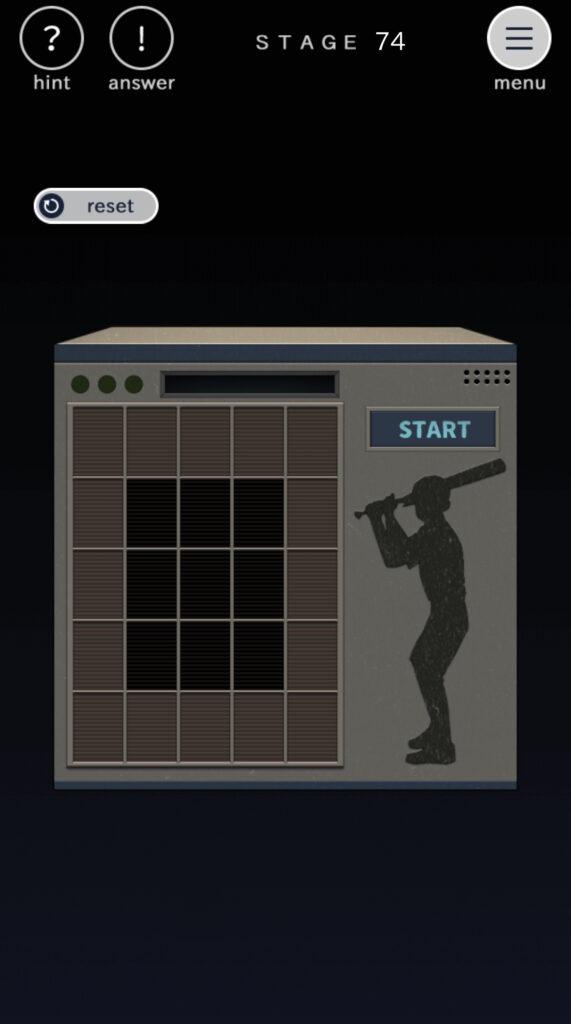 Openigmaオープニグマ ステージ74攻略