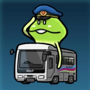 元祖なめこ栽培キット 観光なめこバス