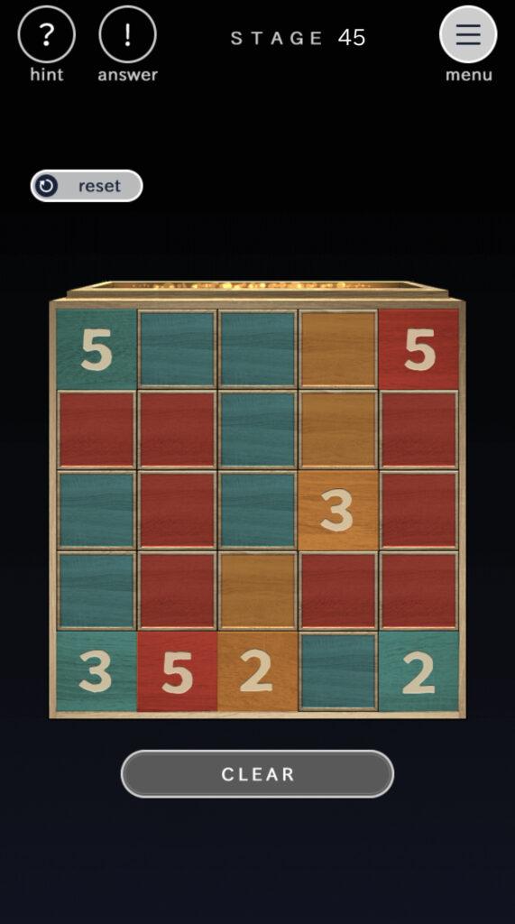Openigmaオープニグマ ステージ45攻略