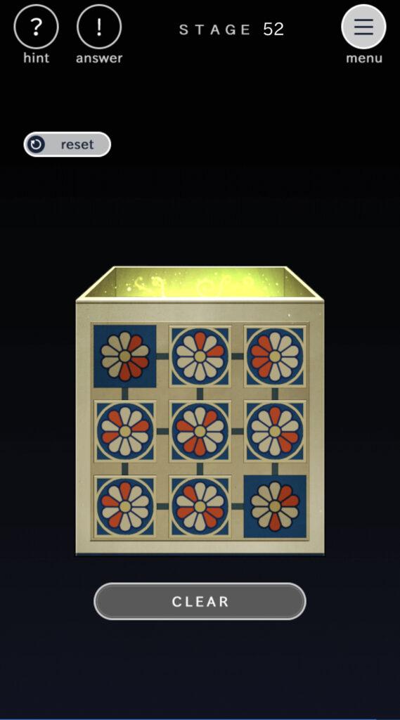 Openigmaオープニグマ ステージ52攻略