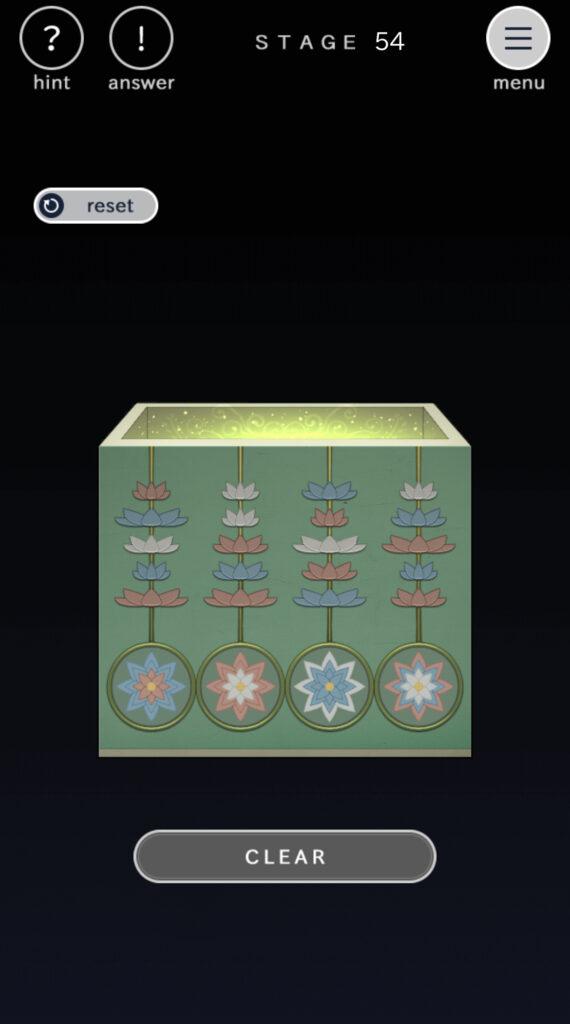 Openigmaオープニグマ ステージ54攻略