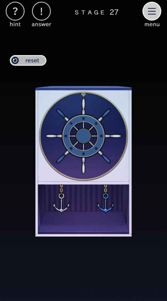 Openigmaオープニグマ ステージ27攻略
