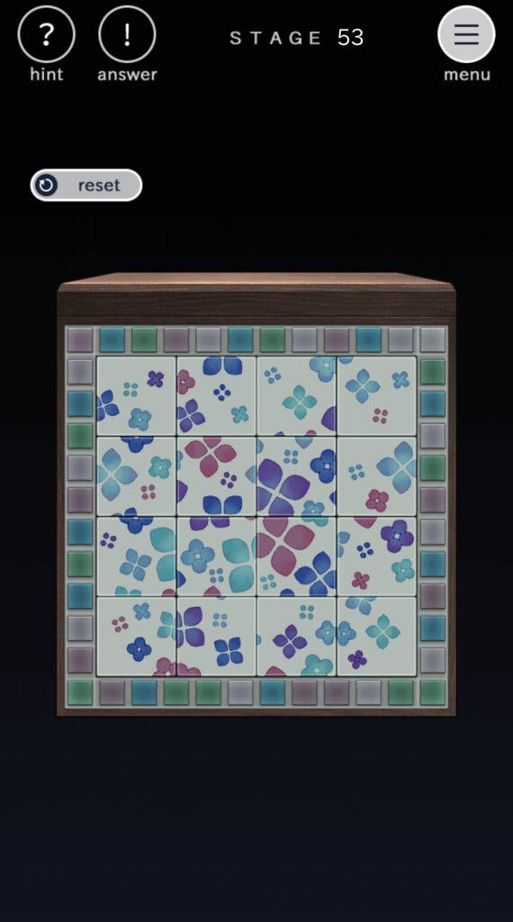 Openigmaオープニグマ ステージ53攻略