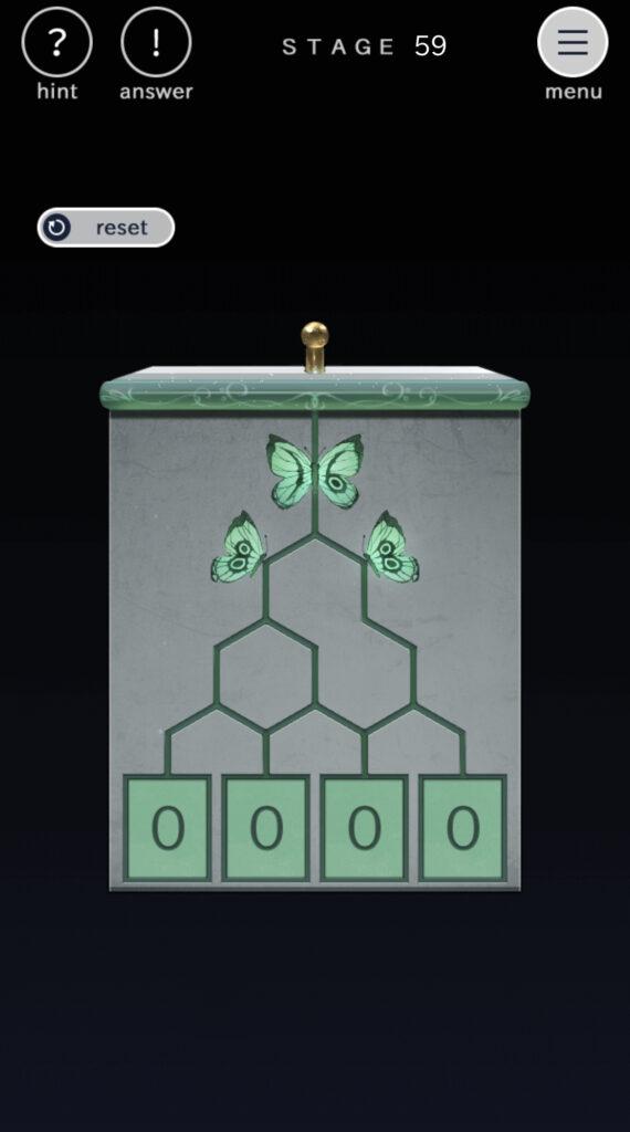 Openigmaオープニグマ ステージ59攻略