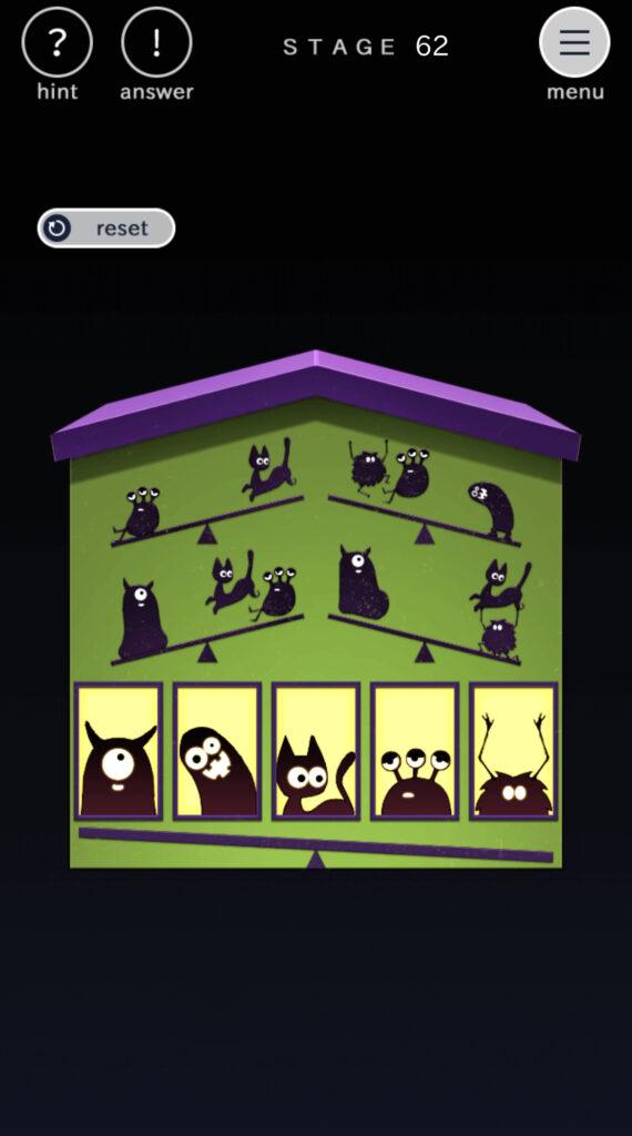 Openigmaオープニグマ ステージ62攻略