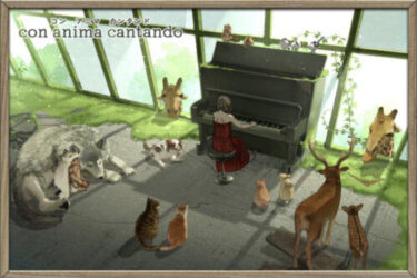 【Openigma -オープニグマ-】 ステージ81~85攻略